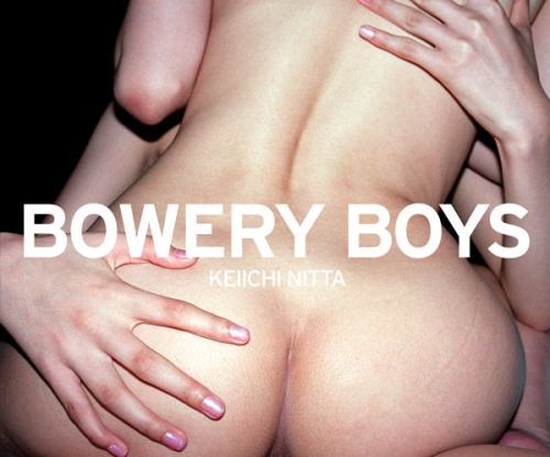 keiichi nitta bowery boys meet