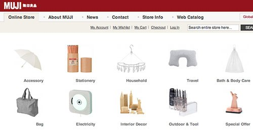 muji launches usa online store the momentum. Black Bedroom Furniture Sets. Home Design Ideas